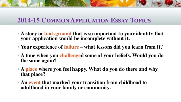 Essay Questions For College
